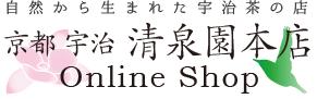 清泉園ロゴ
